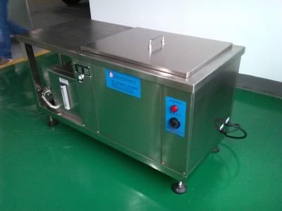 产品中心-小型超声波清洗机